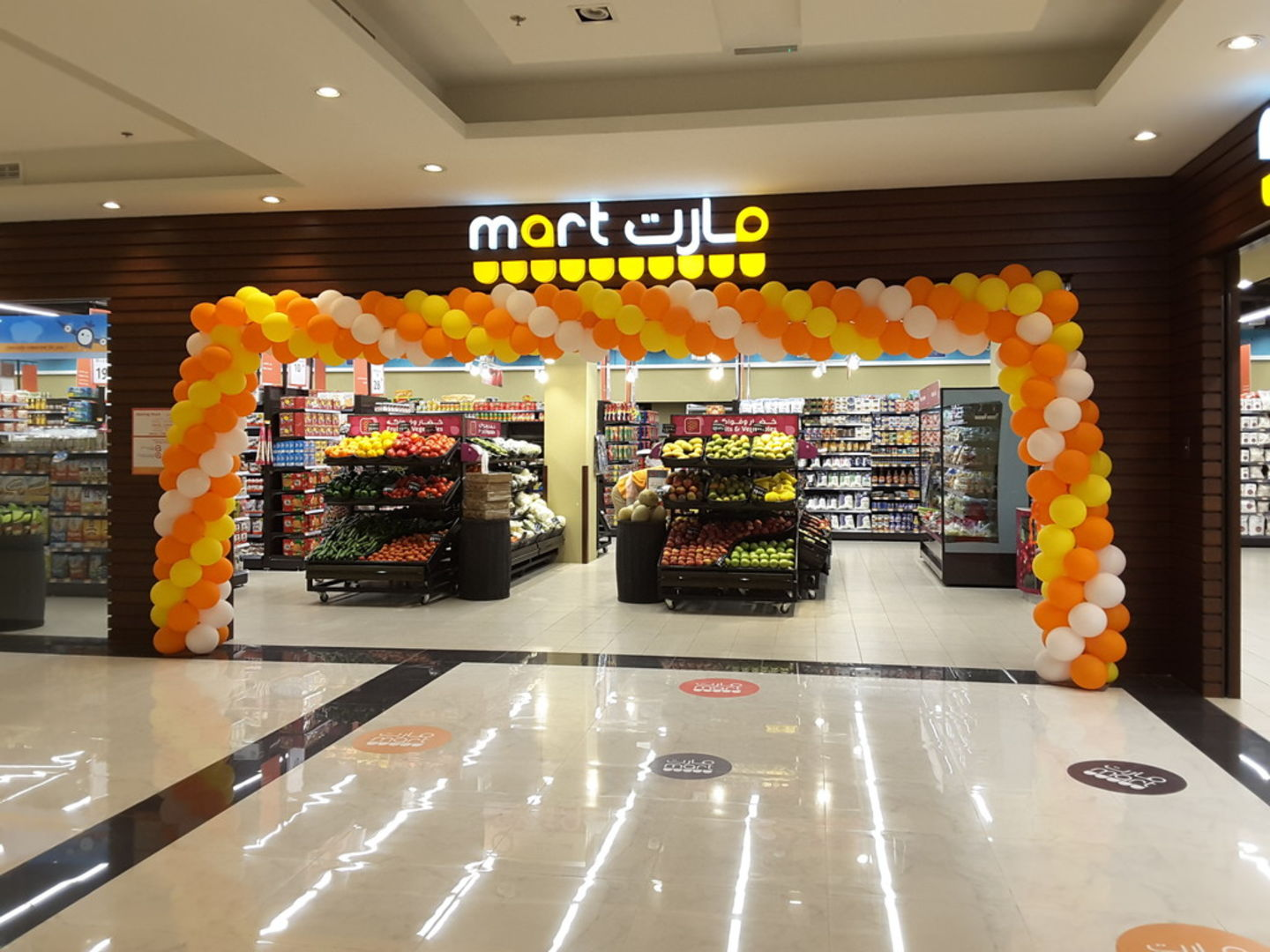 HiDubai-business-mart-food-beverage-supermarkets-hypermarkets-grocery-stores-mirdif-dubai-2