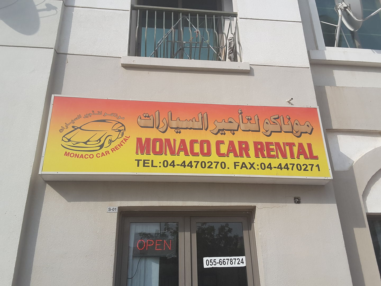 HiDubai-business-monaco-car-rental-hotels-tourism-car-rental-services-international-city-warsan-1-dubai-2