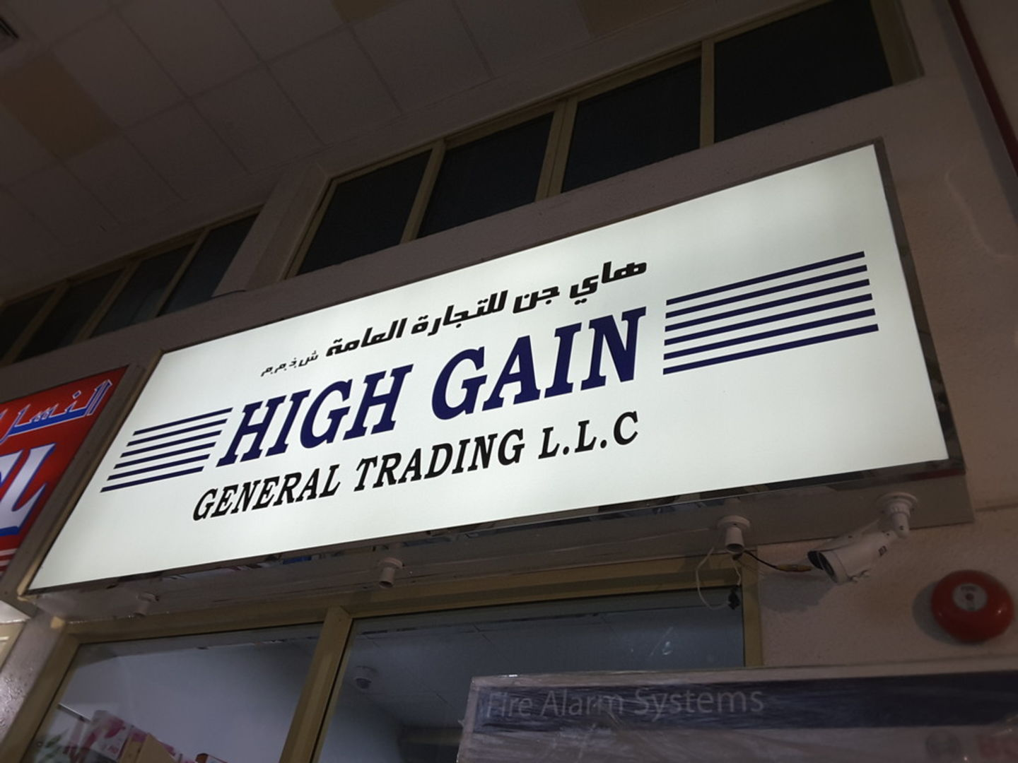 HiDubai-business-high-gain-general-trading-shopping-consumer-electronics-naif-dubai-2