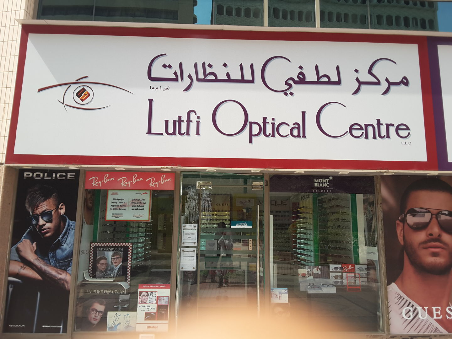 HiDubai-business-lutfi-optical-center-shopping-watches-eyewear-baniyas-square-dubai-2