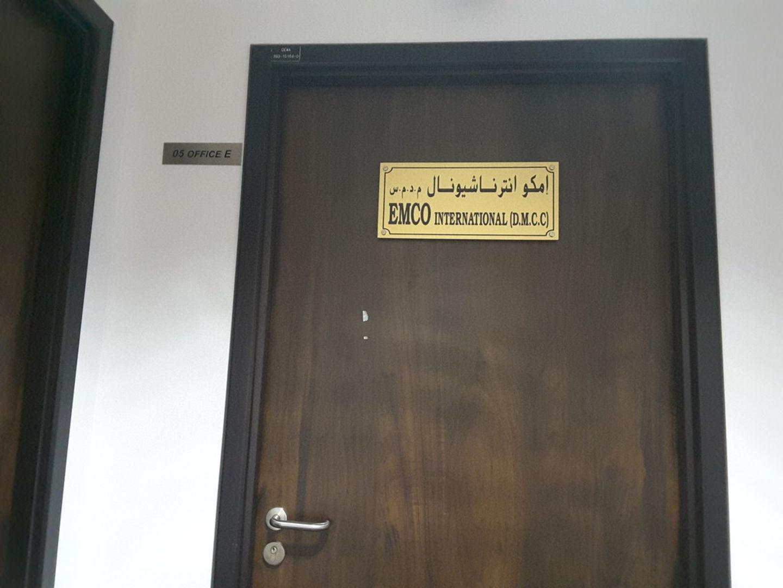 Walif-business-emco-international-1