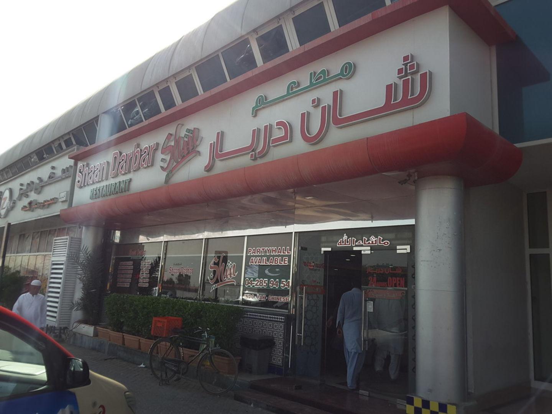 HiDubai-business-shaan-darbar-restaurant-food-beverage-restaurants-bars-al-rashidiya-dubai-2