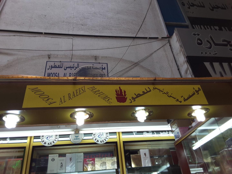 HiDubai-business-moosa-al-raisi-perfumes-b2b-services-distributors-wholesalers-naif-dubai-2
