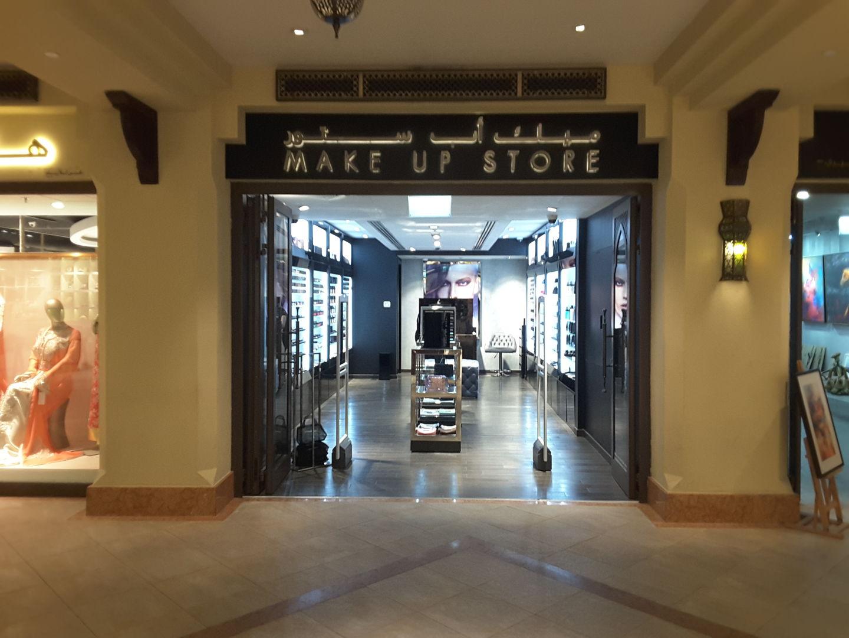 HiDubai-business-make-up-store-shopping-beauty-cosmetics-stores-downtown-dubai-dubai