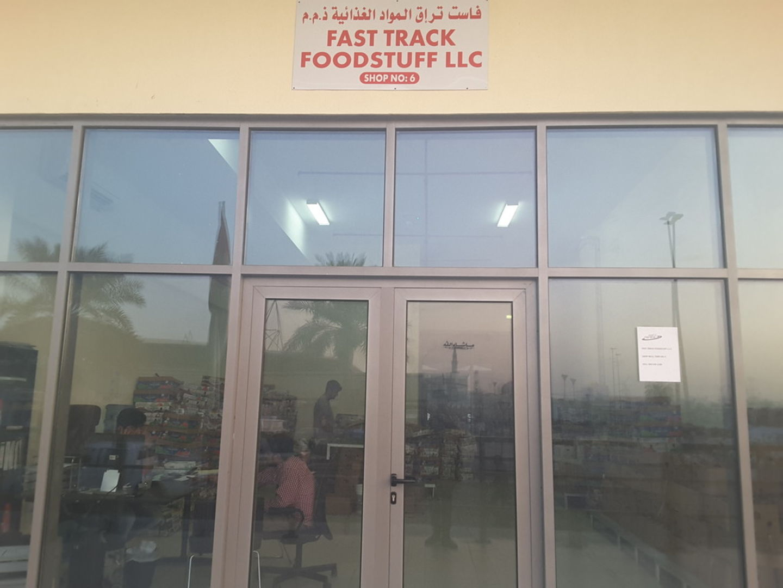 HiDubai-business-fast-track-foodstuff-b2b-services-food-stuff-trading-ras-al-khor-industrial-3-dubai-2
