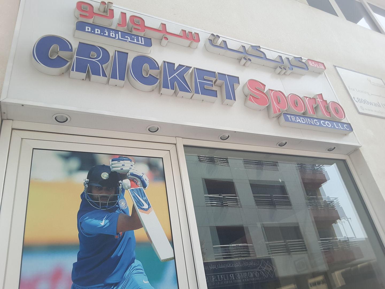 HiDubai-business-cricket-sporto-trading-shopping-sporting-goods-equipment-al-karama-dubai-2