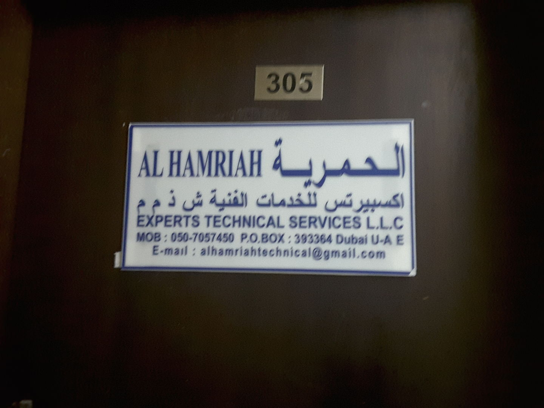 HiDubai-business-al-hamriah-experts-technical-services-home-handyman-maintenance-services-al-quoz-3-dubai