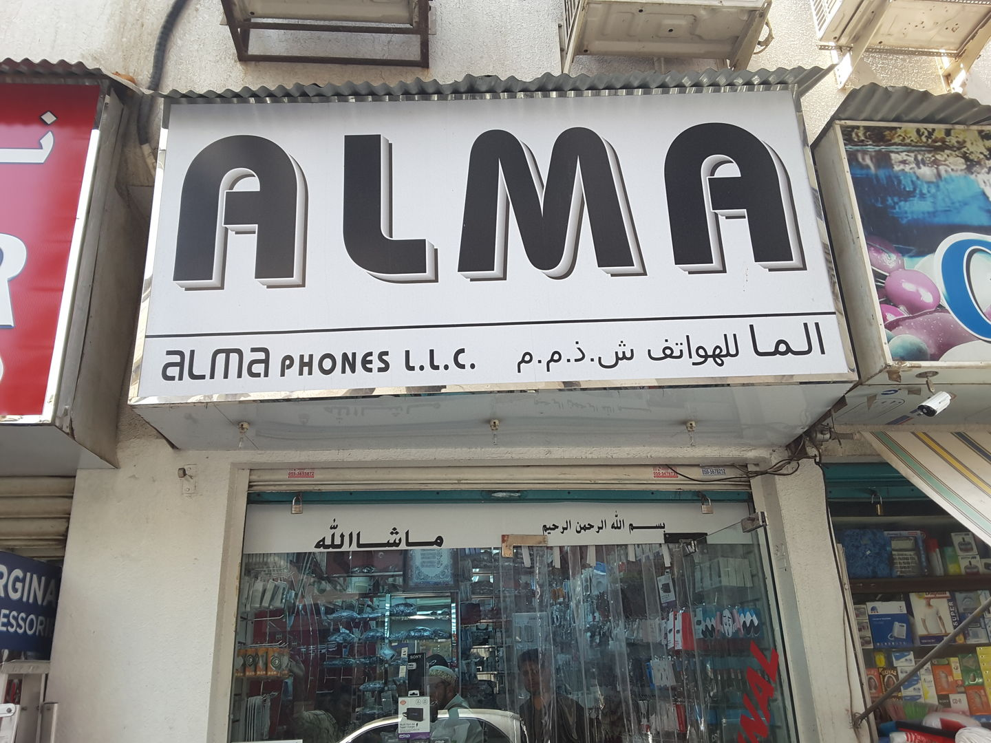 HiDubai-business-alma-phones-shopping-consumer-electronics-al-murar-dubai-2