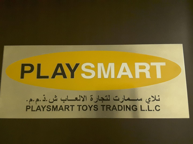 HiDubai-business-play-smart-toys-trading-b2b-services-distributors-wholesalers-business-bay-dubai-2