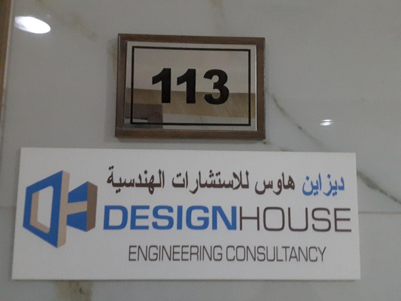 Design House Engineering Consultancy Engineers Surveyors