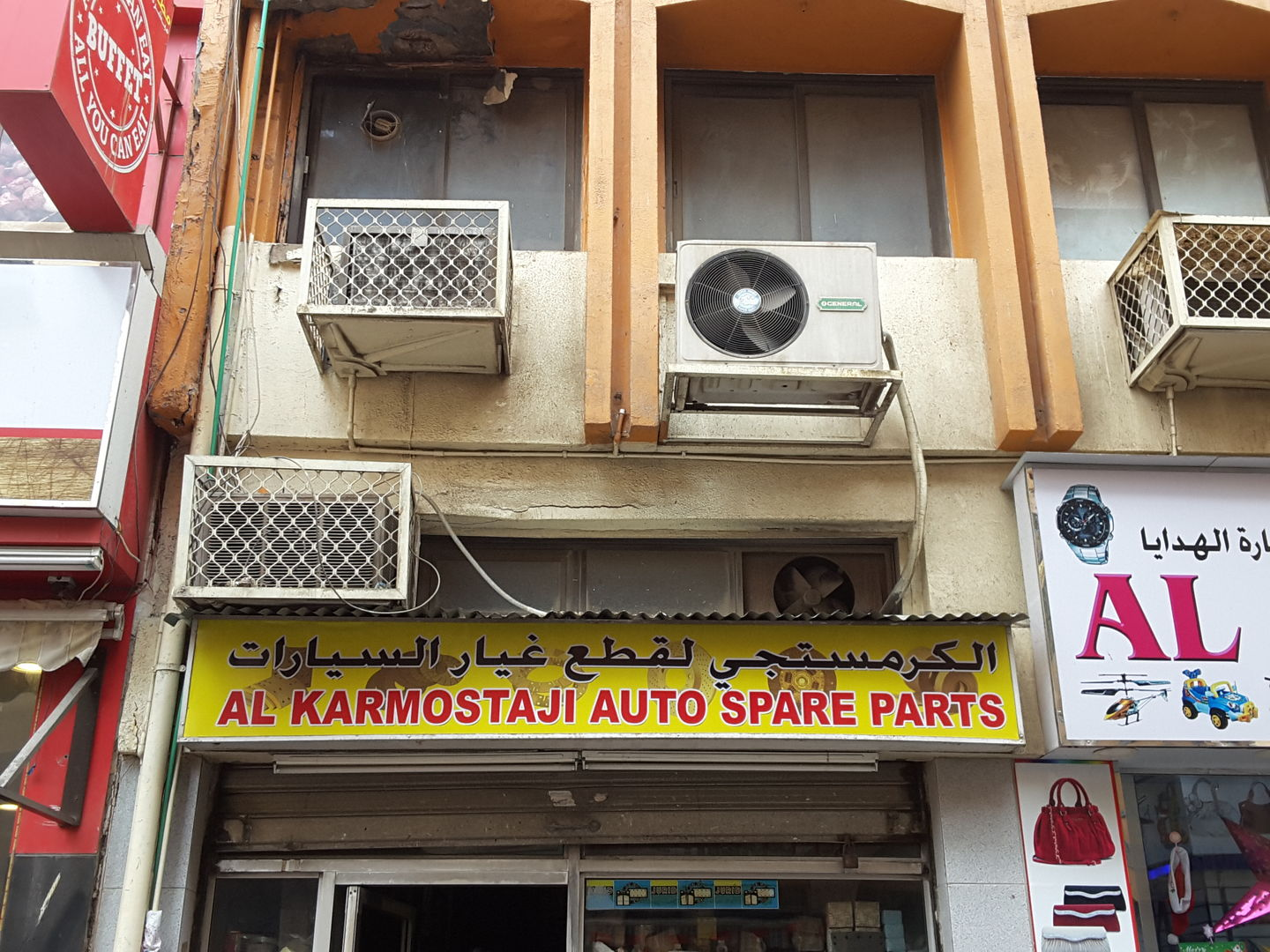 HiDubai-business-al-karmostaji-auto-spare-parts-transport-vehicle-services-auto-spare-parts-accessories-al-rigga-dubai-2
