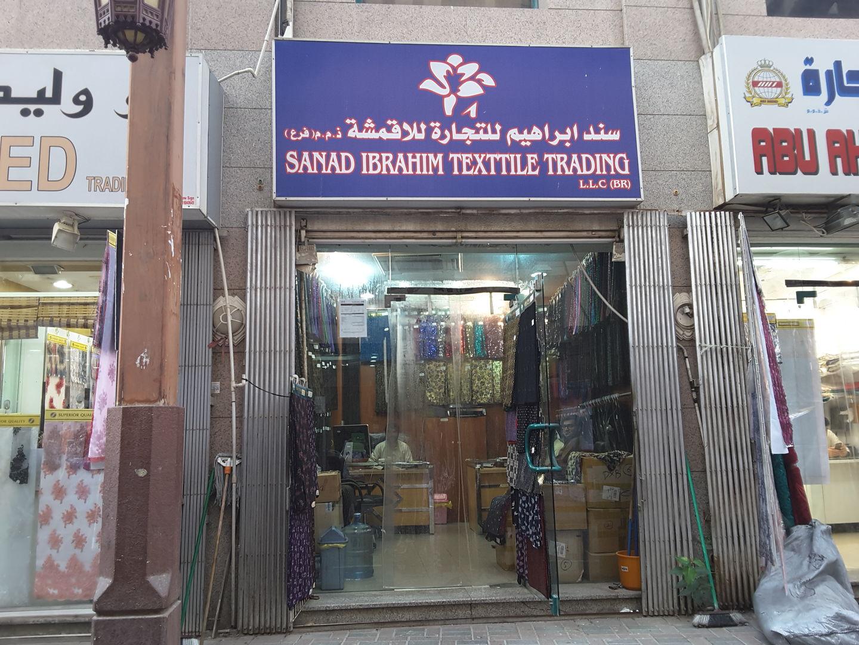 HiDubai-business-sanad-ibrahim-textiles-trading-b2b-services-distributors-wholesalers-meena-bazar-al-souq-al-kabeer-dubai-2