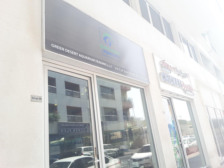 HiDubai-business-green-desert-aquarium-trading-animals-pets-plants-pet-food-accessories-stores-al-karama-dubai-2