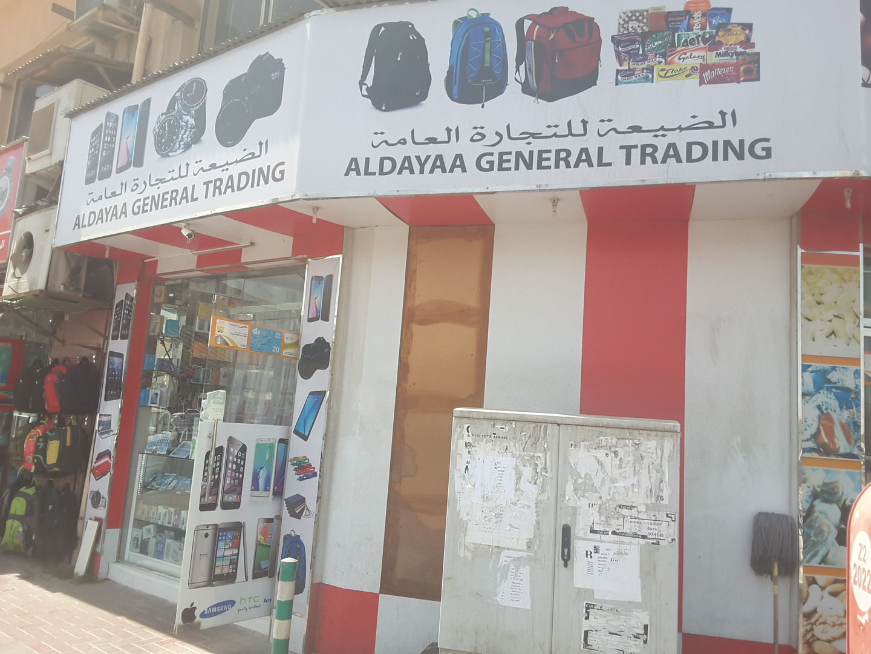HiDubai-business-aldayaa-general-trading-shopping-consumer-electronics-meena-bazar-al-souq-al-kabeer-dubai-2