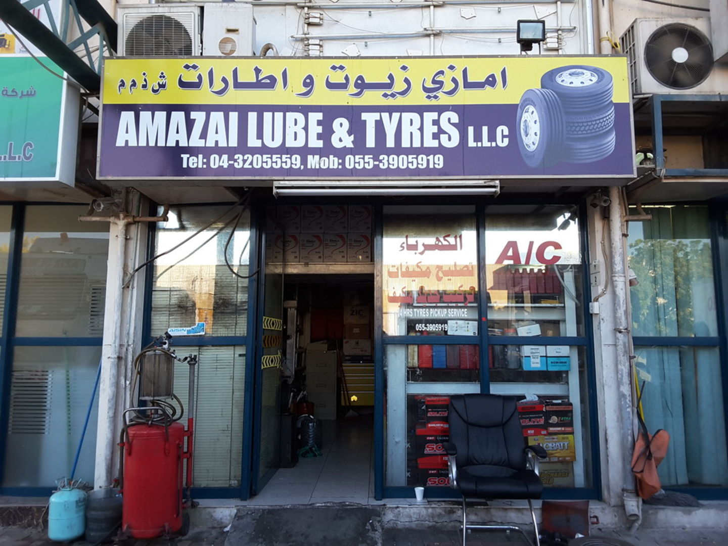 HiDubai-business-amazai-lube-and-tyres-transport-vehicle-services-auto-spare-parts-accessories-ras-al-khor-industrial-3-dubai-2