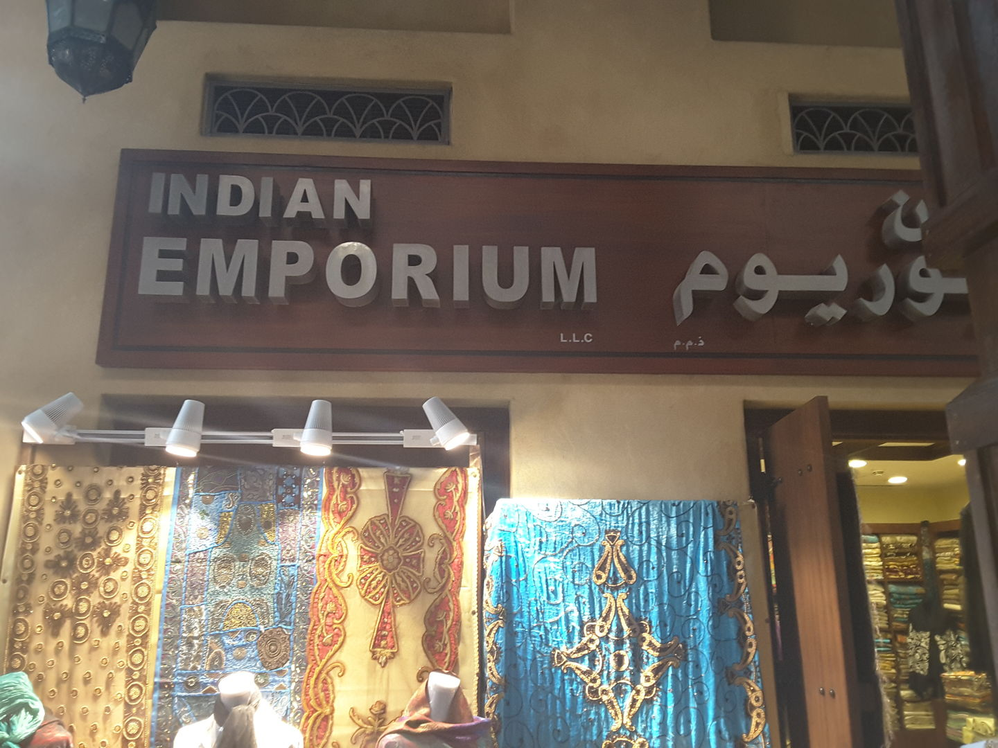 HiDubai-business-indian-emporium-shopping-apparel-jumeirah-3-dubai-2