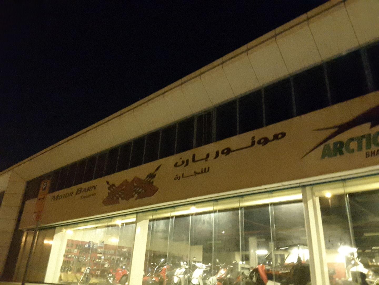 HiDubai-business-motor-barn-trading-transport-vehicle-services-motorcycle-dealers-nad-al-hammar-dubai-2