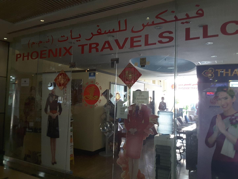 HiDubai-business-phoenix-travels-hotels-tourism-travel-ticketing-agencies-al-muraqqabat-dubai-2
