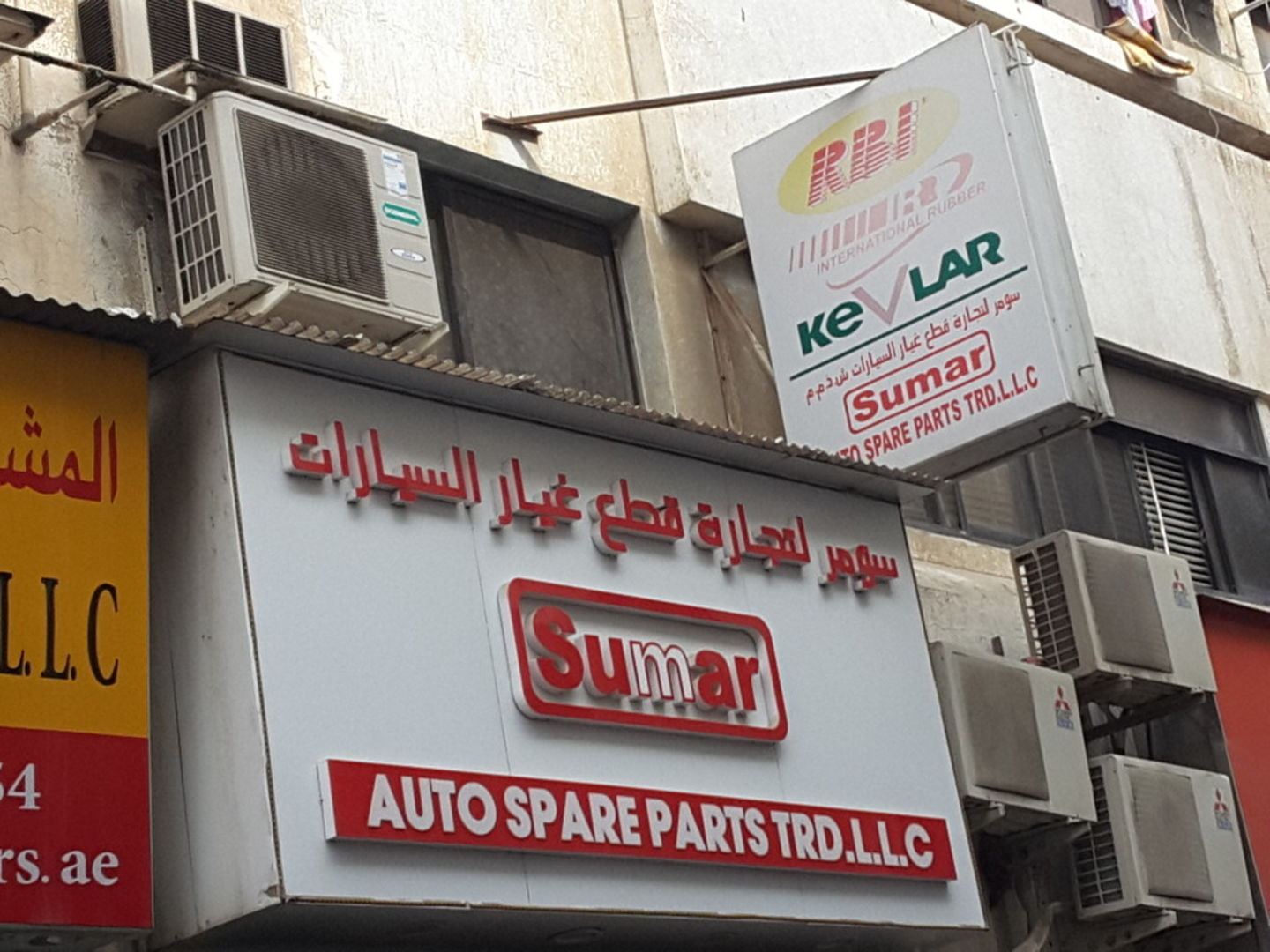 HiDubai-business-sumar-auto-spare-parts-trading-b2b-services-distributors-wholesalers-naif-dubai-2