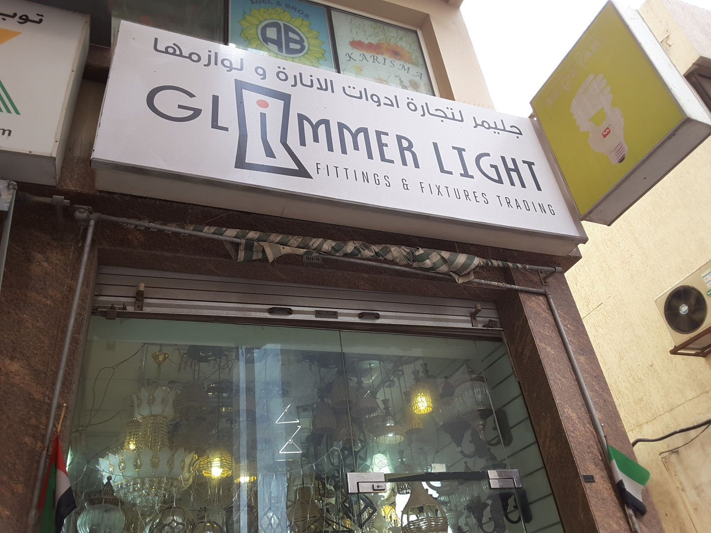 HiDubai-business-glimmer-light-home-furniture-decor-al-sabkha-dubai-2