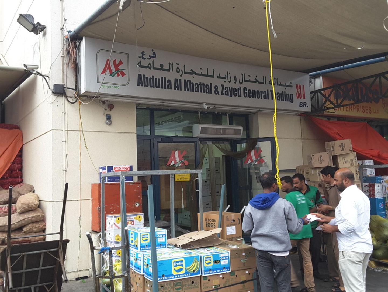 HiDubai-business-abdulla-al-khattal-zayed-general-trading-food-beverage-supermarkets-hypermarkets-grocery-stores-ras-al-khor-industrial-3-dubai-5