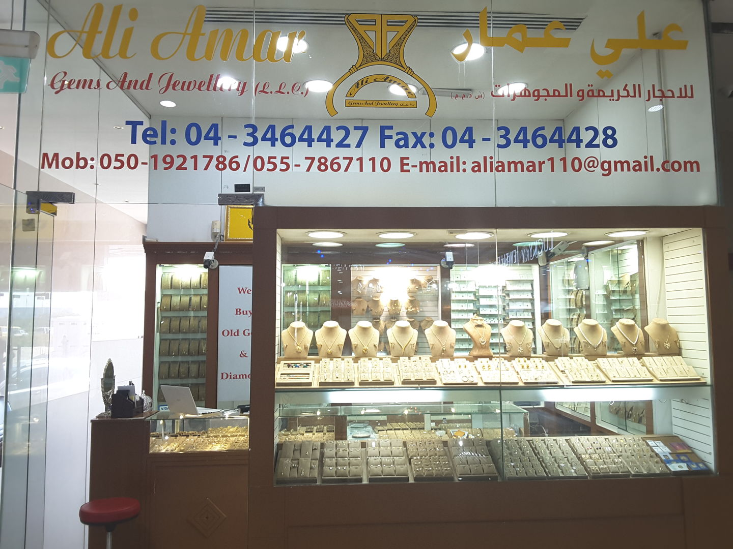HiDubai-business-ali-amar-gems-and-jewellery-shopping-jewellery-precious-stones-al-raffa-al-raffa-dubai-2