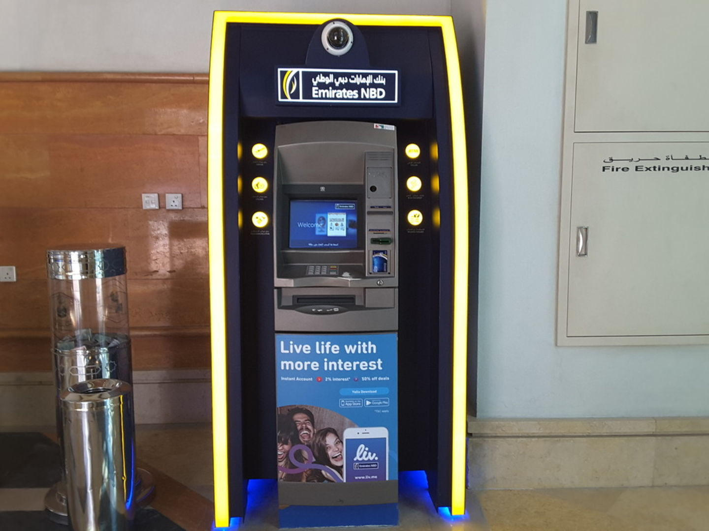 HiDubai-business-emirates-nbd-atm-finance-legal-banks-atms-dubai-marina-marsa-dubai-dubai-2