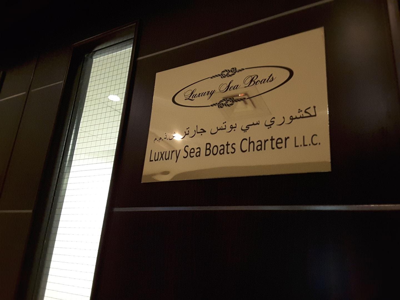 HiDubai-business-luxury-sea-boats-charter-transport-vehicle-services-boat-yacht-rentals-al-quoz-3-dubai-2