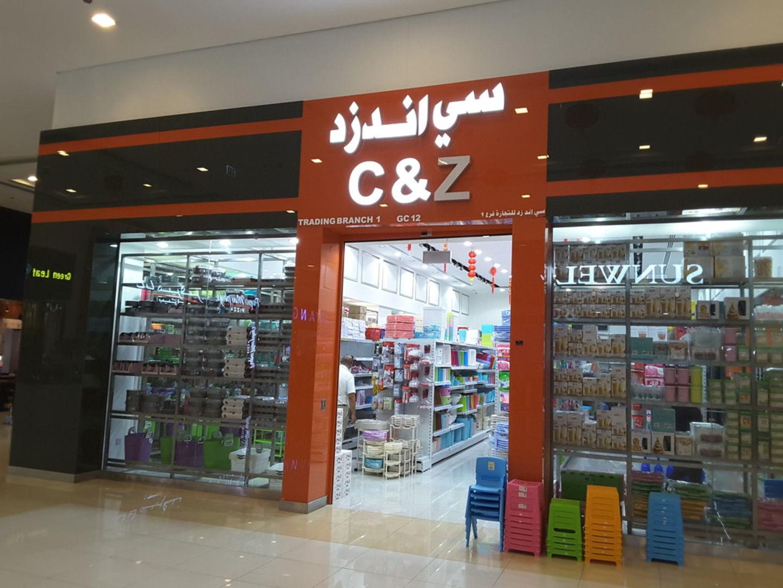 HiDubai-business-c-z-trading-branch-b2b-services-distributors-wholesalers-international-city-warsan-1-dubai-2