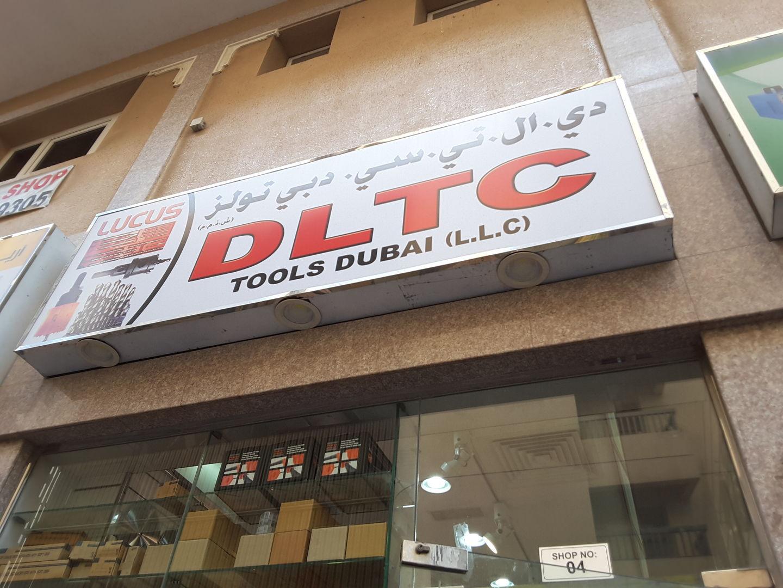 HiDubai-business-dltc-tools-dubai-b2b-services-distributors-wholesalers-naif-dubai-2