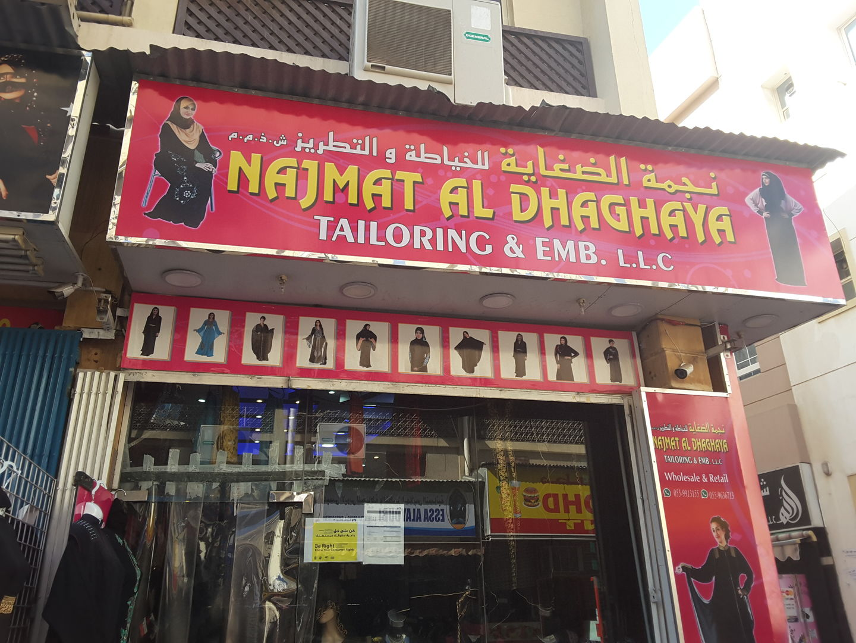 HiDubai-business-najmat-al-dhaghaya-tailoring-embroidery-b2b-services-distributors-wholesalers-ayal-nasir-dubai-2