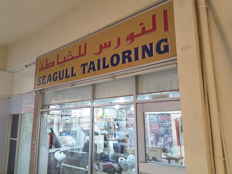 HiDubai-business-seagull-tailoring-home-tailoring-al-karama-dubai-2