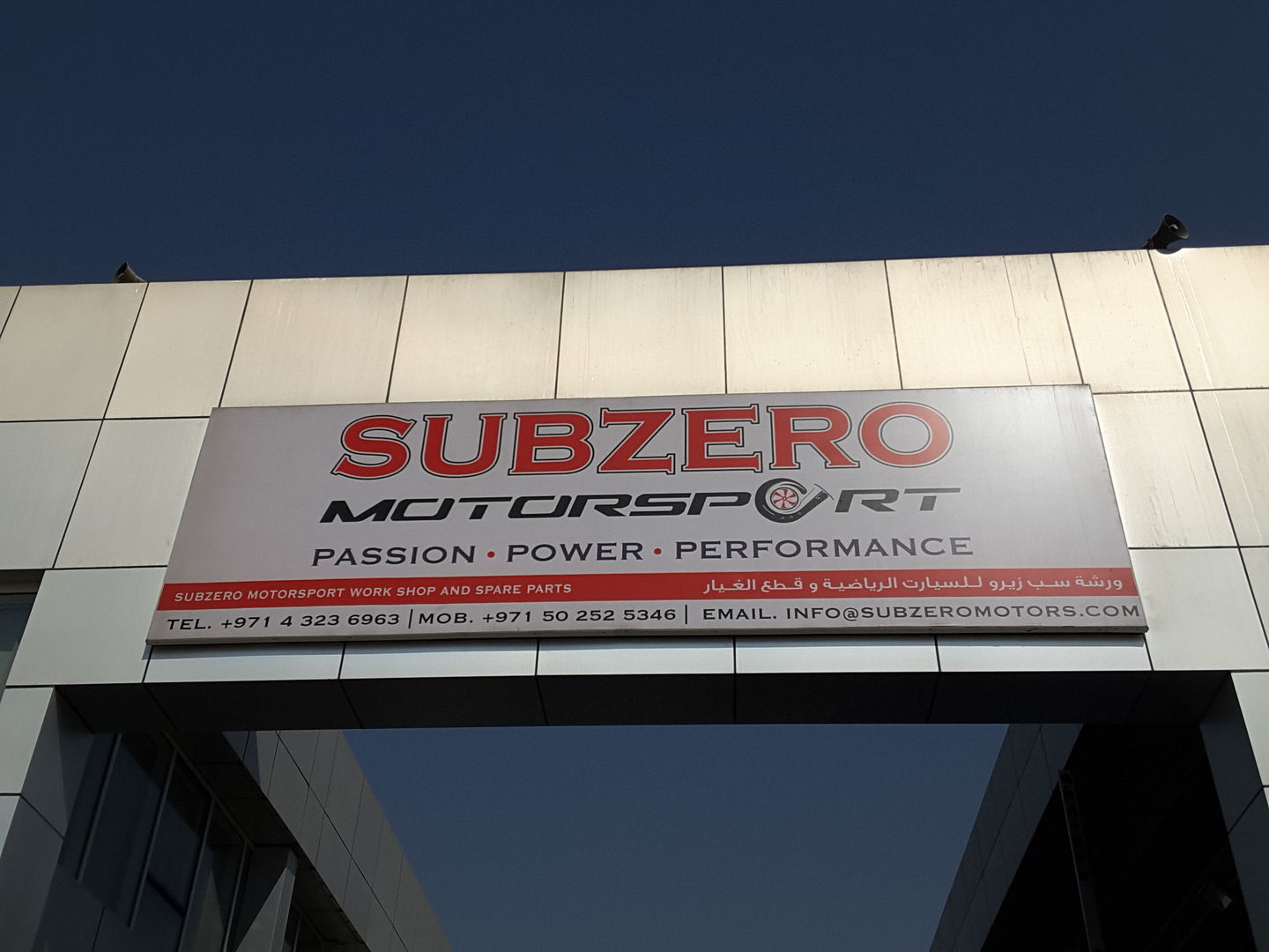 HiDubai-business-subzero-motorsport-workshop-and-spare-parts-transport-vehicle-services-car-assistance-repair-al-quoz-industrial-3-dubai-2