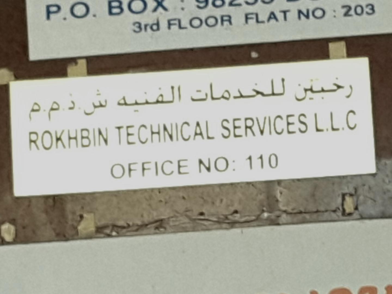 HiDubai-business-rokhbin-technical-services-home-handyman-maintenance-services-naif-dubai-2
