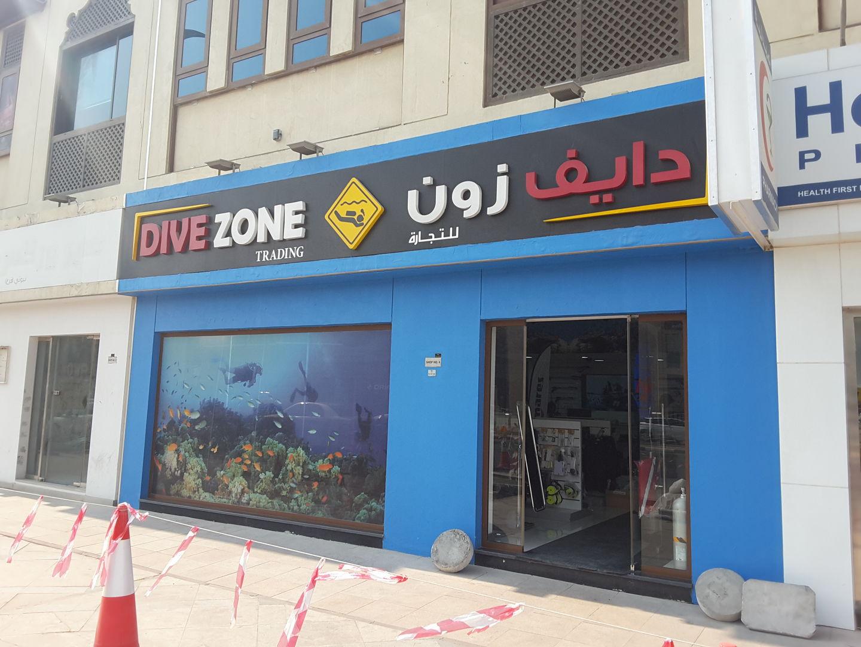 HiDubai-business-dive-zone-trading-sports-fitness-sporting-goods-equipment-jumeirah-1-dubai-2