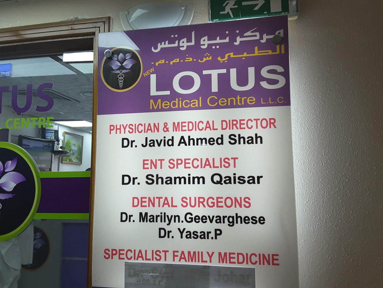 HiDubai-business-new-lotus-medical-center-beauty-wellness-health-hospitals-clinics-al-qusais-2-dubai-2