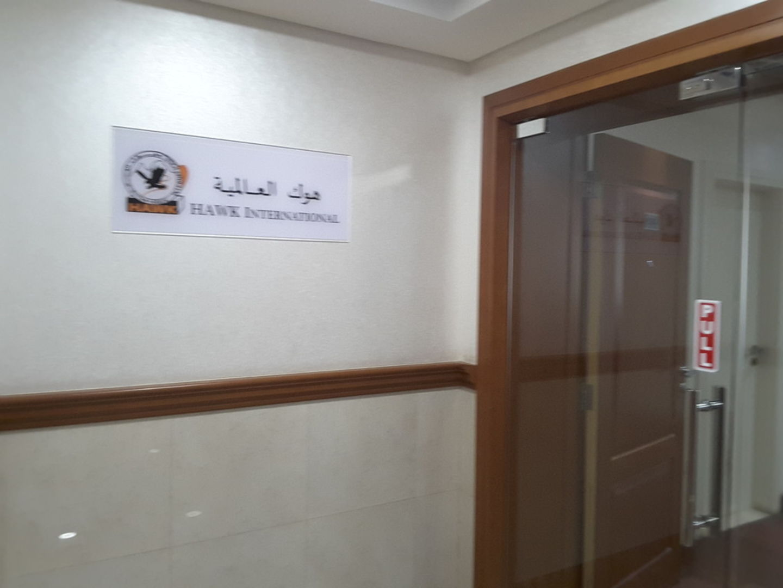 HiDubai-business-hawk-international-trading-investment-co-finance-legal-financial-services-trade-centre-1-dubai-2