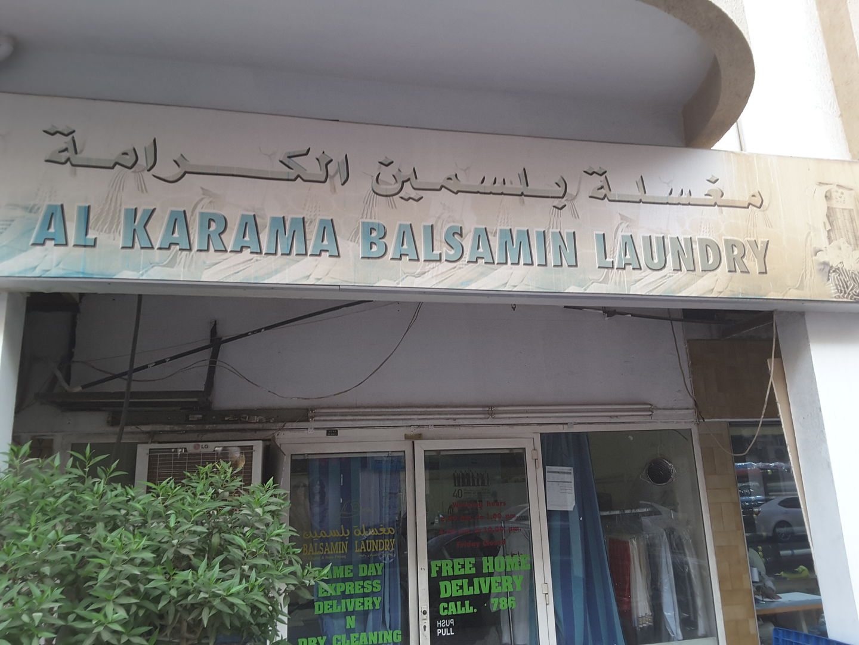 HiDubai-business-al-karama-balsamin-laundry-home-laundry-al-karama-dubai-2