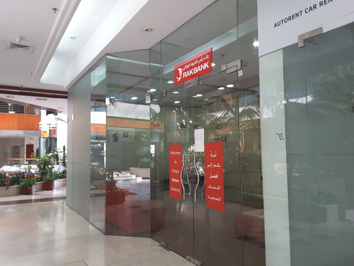 HiDubai-business-rakbank-finance-legal-banks-atms-oud-metha-dubai-2