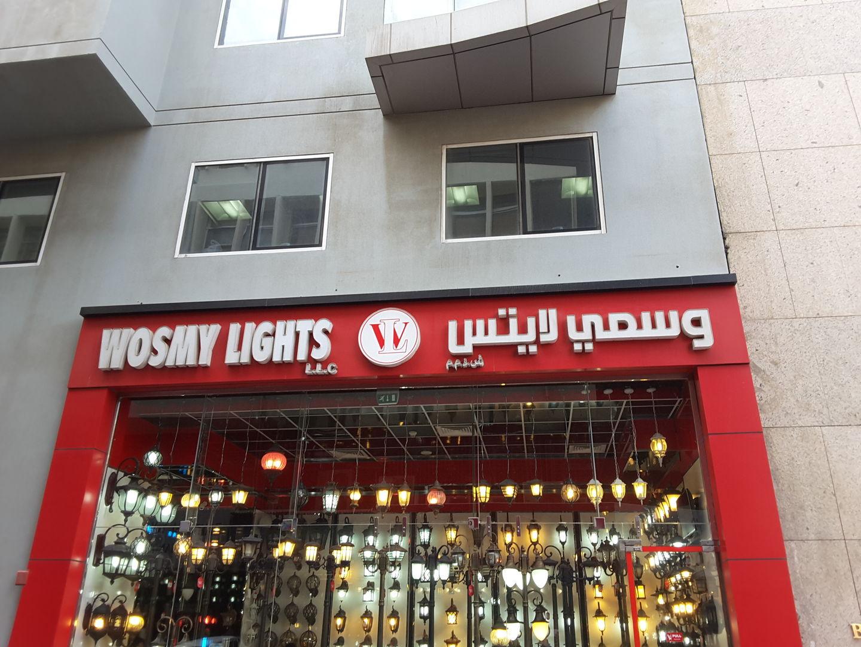 HiDubai-business-wosmy-lights-b2b-services-distributors-wholesalers-al-sabkha-dubai-2