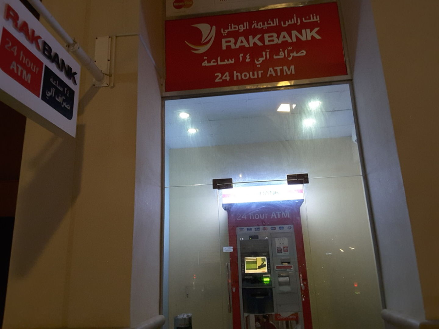 HiDubai-business-rakbank-atm-finance-legal-banks-atms-jumeirah-beach-residence-marsa-dubai-dubai-2