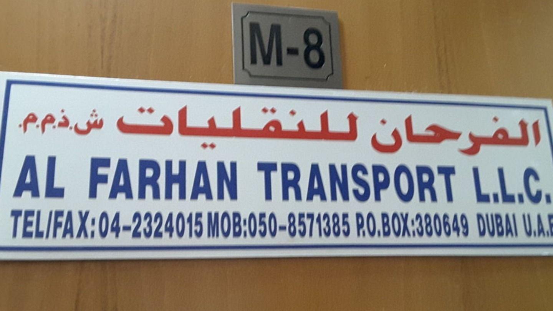 HiDubai-business-al-farhan-transport-transport-vehicle-services-heavy-vehicles-rentals-naif-dubai-2