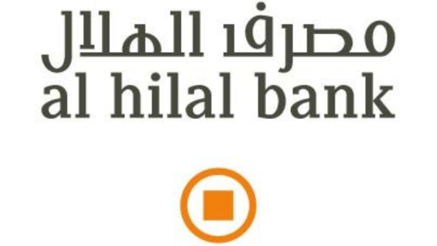 HiDubai-business-hilal-bank-atm-finance-legal-banks-atms-al-barsha-1-dubai