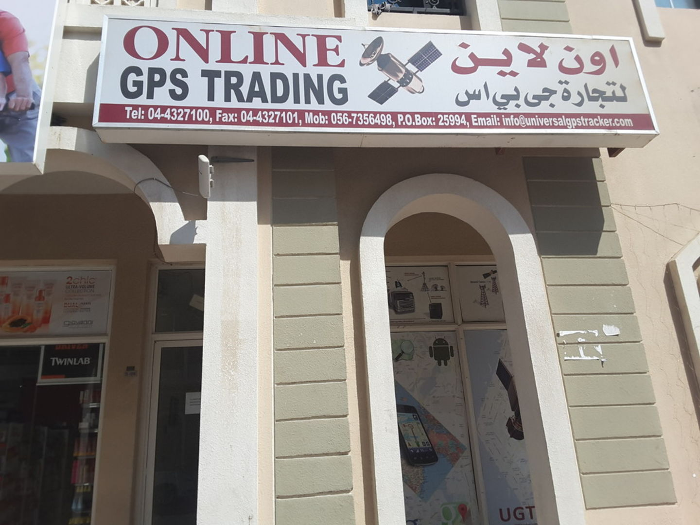 HiDubai-business-online-gps-trading-transport-vehicle-services-auto-spare-parts-accessories-international-city-warsan-1-dubai-5