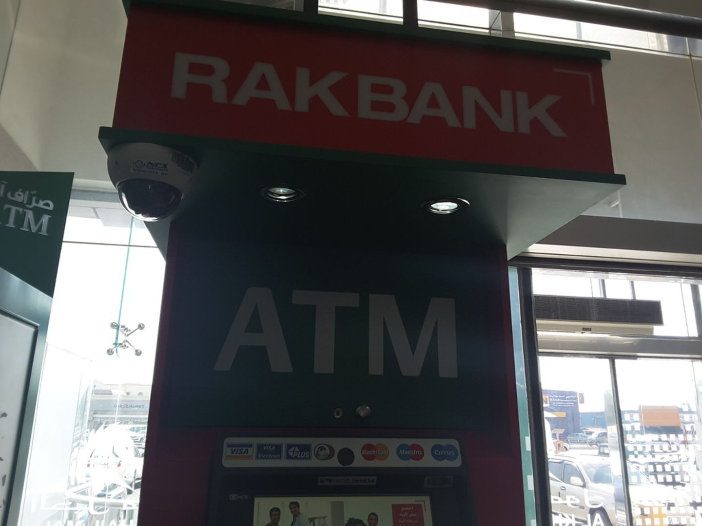 HiDubai-business-rakbank-atm-finance-legal-banks-atms-al-quoz-4-dubai-2