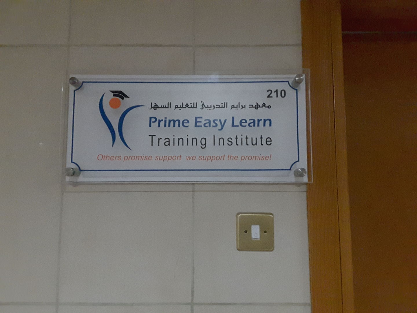 HiDubai-business-prime-easy-learn-training-institute-education-training-learning-centres-al-hamriya-dubai-2