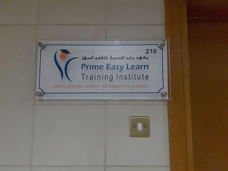 HiDubai-business-prime-easy-learn-training-institute-education-training-learning-centres-al-hamriya-dubai-2