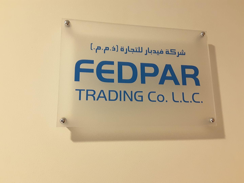 HiDubai-business-fedpar-trading-co-construction-heavy-industries-construction-renovation-business-bay-dubai-2