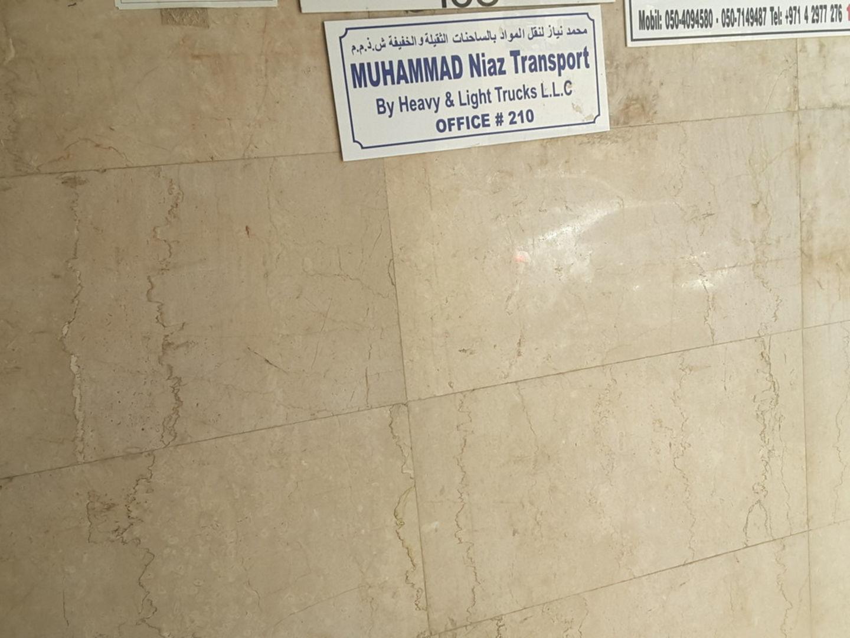 HiDubai-business-muhammad-niaz-transport-by-heavy-trucks-transport-vehicle-services-private-transport-al-murar-dubai-2