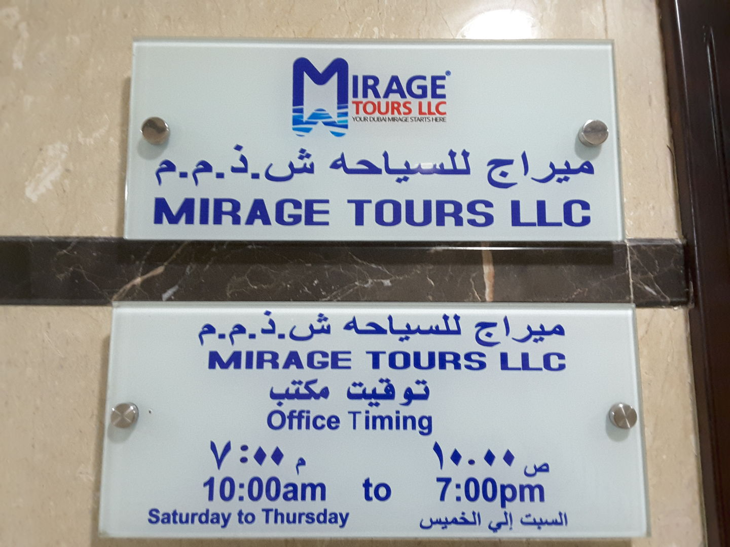 HiDubai-business-mirage-tours-hotels-tourism-local-tours-activities-port-saeed-dubai-2